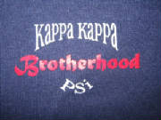 brotherhood1shirt.jpg